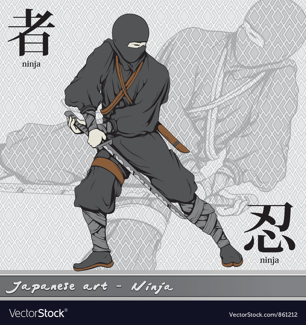 Ninja with kanji vector | Price: 3 Credit (USD $3)