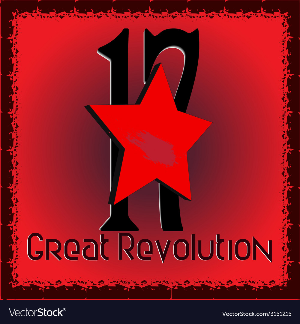 Great revolution vector | Price: 1 Credit (USD $1)