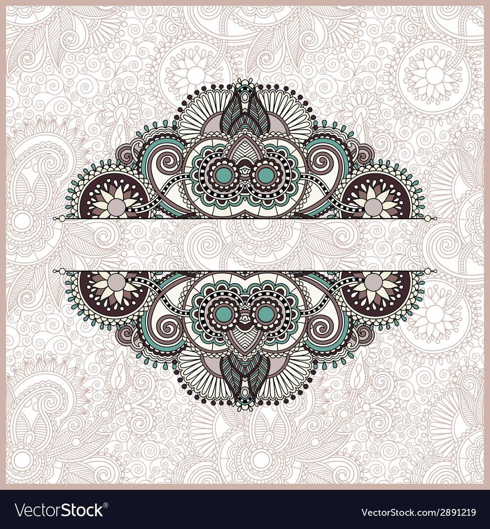 Vintage ethnic ornamental template vector | Price: 1 Credit (USD $1)