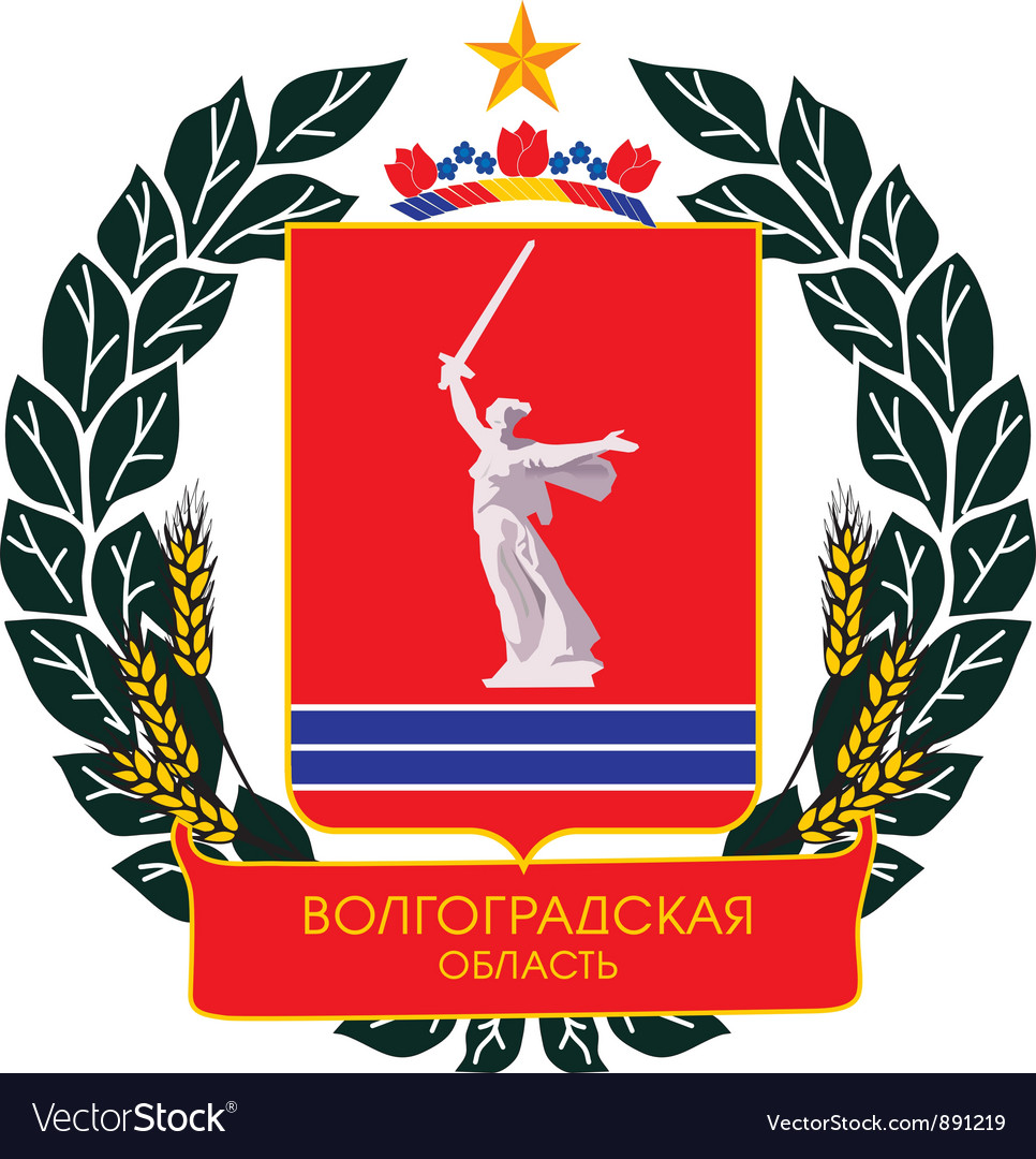 Volgograd oblast vector | Price: 1 Credit (USD $1)