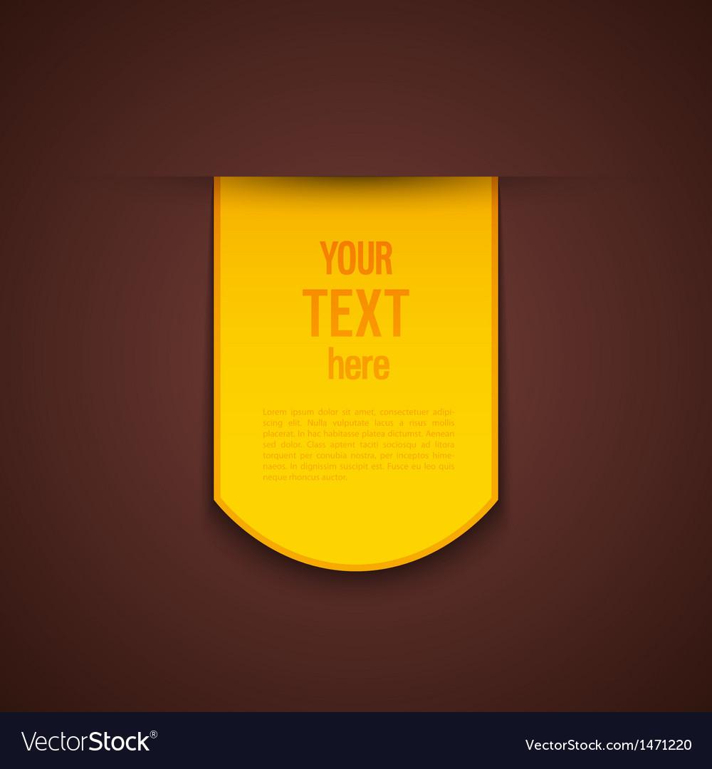 Yellow advertising sticker vector | Price: 1 Credit (USD $1)