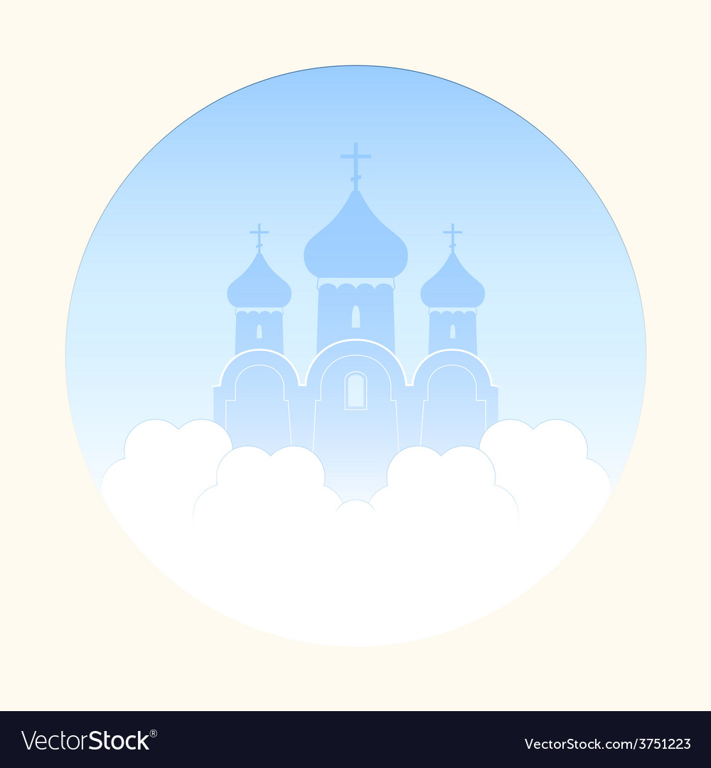 Church in the clouds vector | Price: 1 Credit (USD $1)