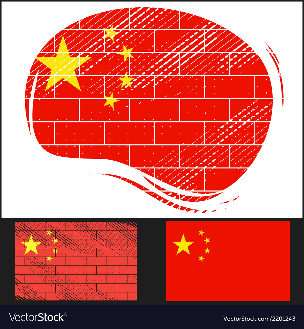 Scratched flag of china vector | Price: 3 Credit (USD $3)