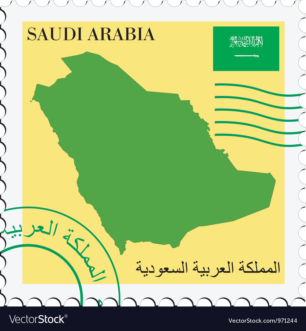 Mail to-from saudi arabia vector | Price: 1 Credit (USD $1)