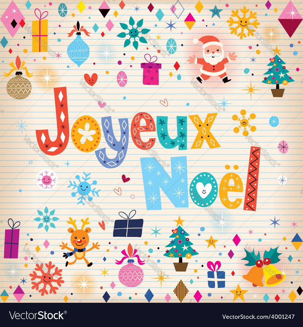 Joyeux noel - merry christmas in french vector | Price: 1 Credit (USD $1)