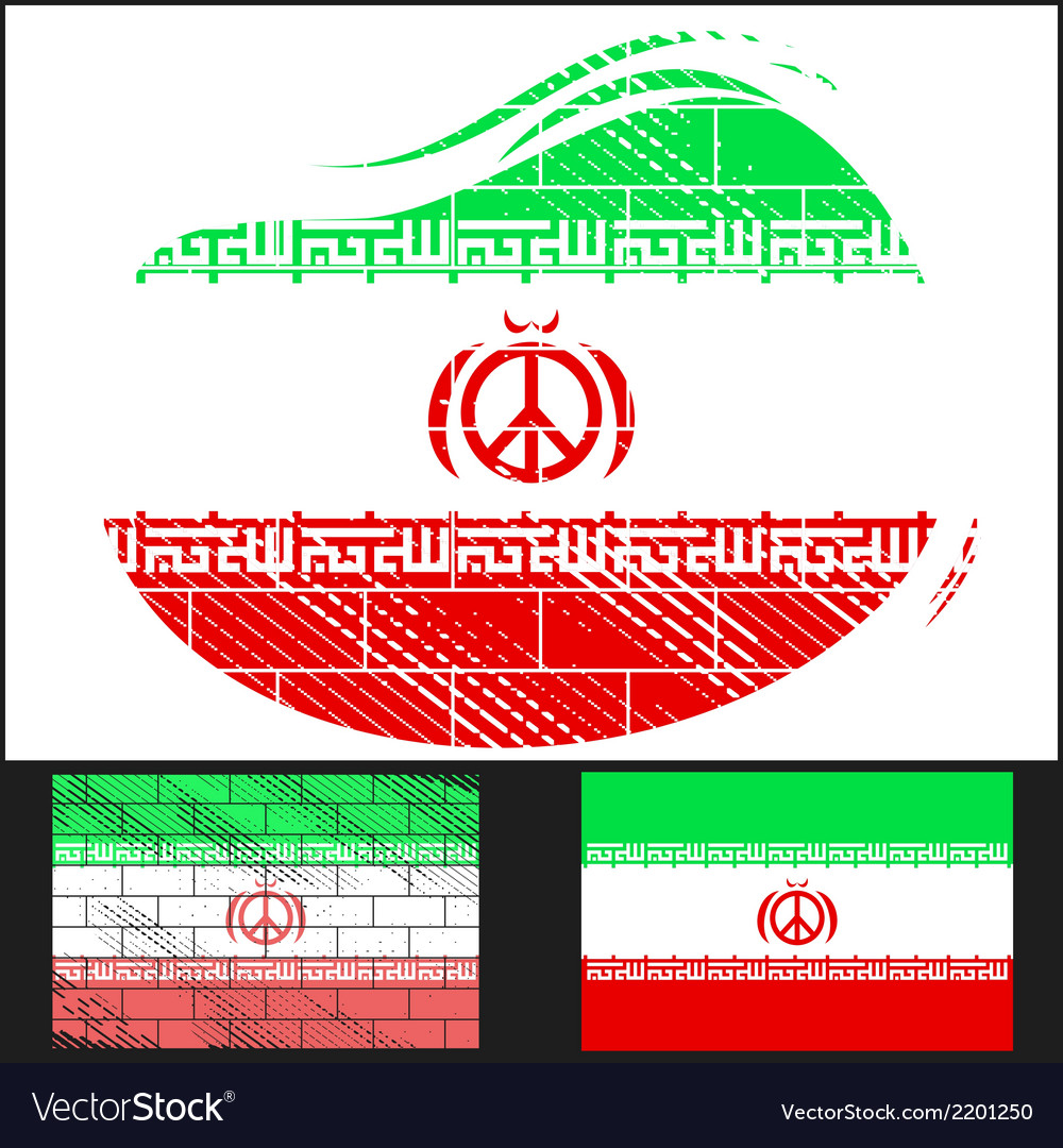 Scratched flag of iran vector | Price: 3 Credit (USD $3)
