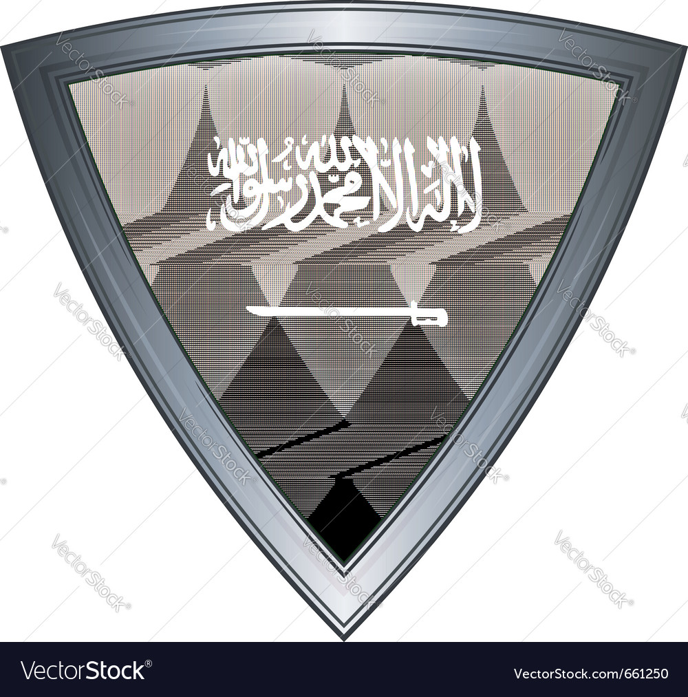 Steel shield with flag saudi arabia vector | Price: 1 Credit (USD $1)