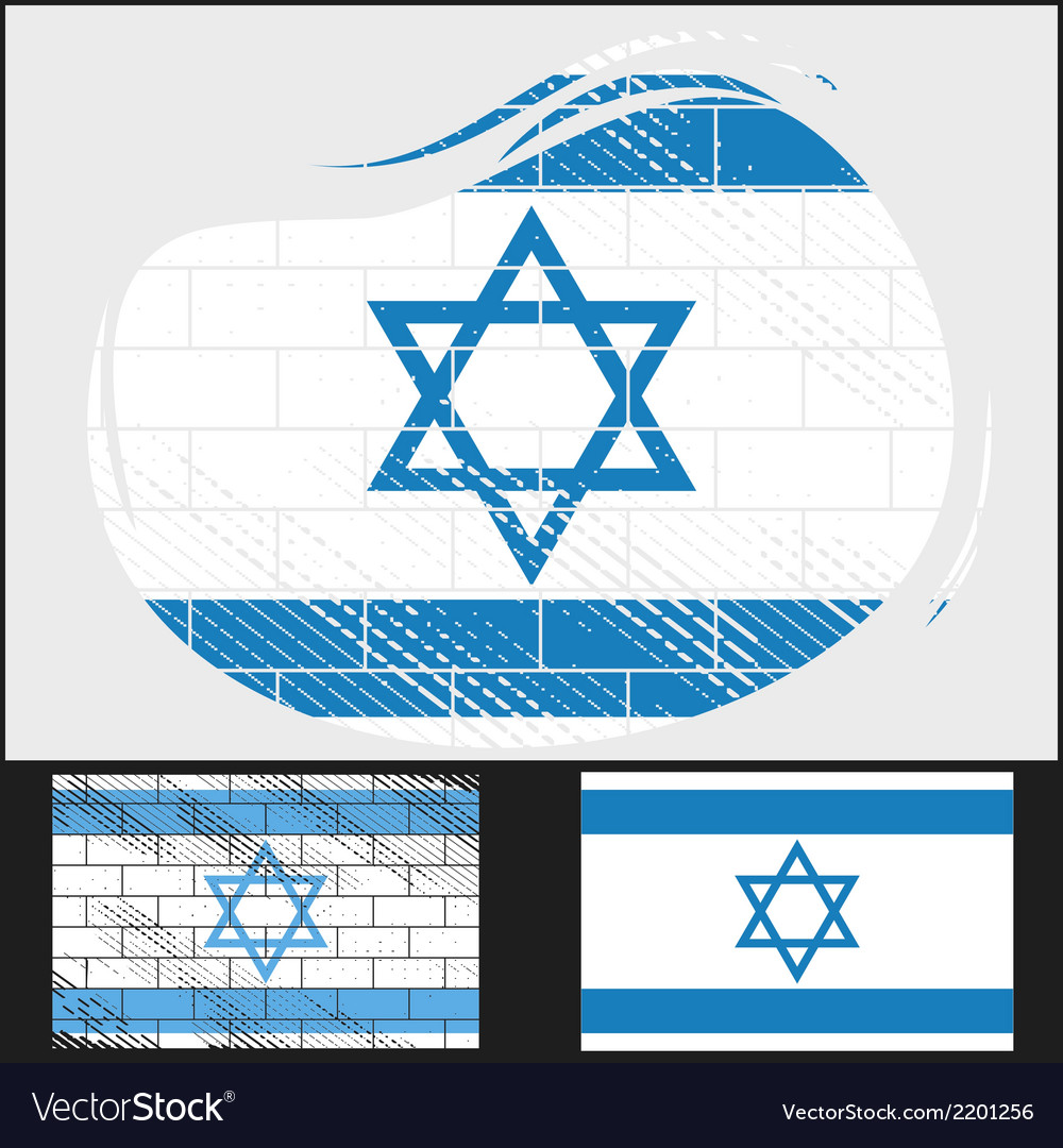 Scratched flag of israel vector | Price: 3 Credit (USD $3)
