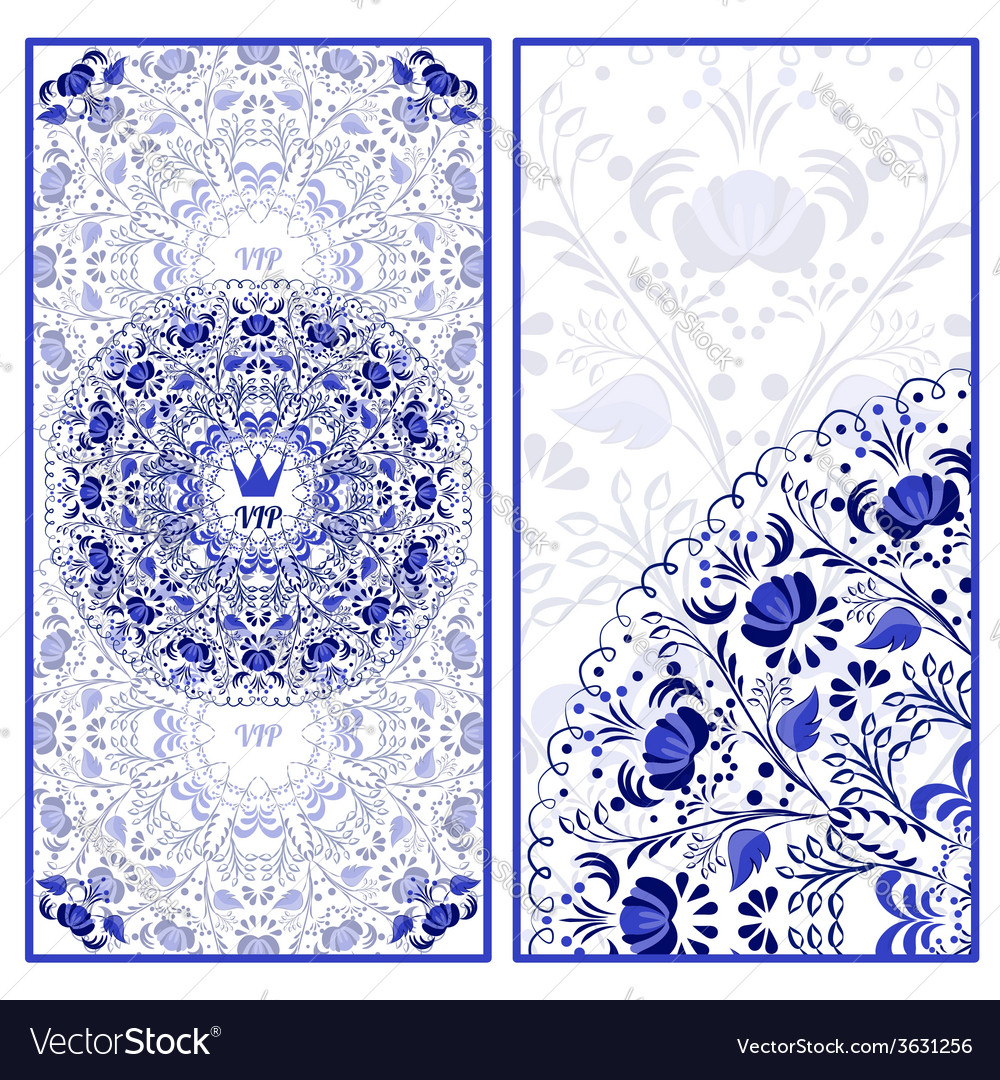 Set of invitations cards with a beautiful pattern vector | Price: 1 Credit (USD $1)