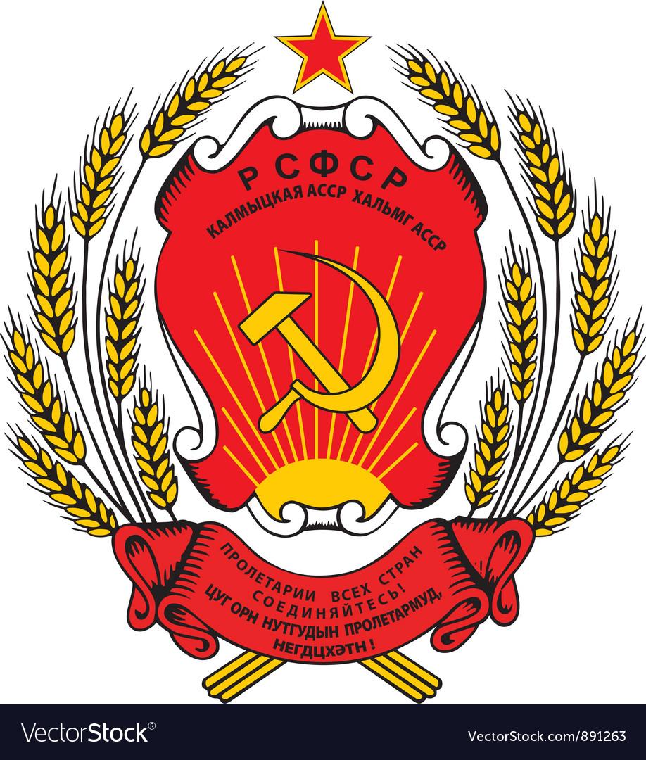 Kalmyk coat-of-arms vector | Price: 1 Credit (USD $1)