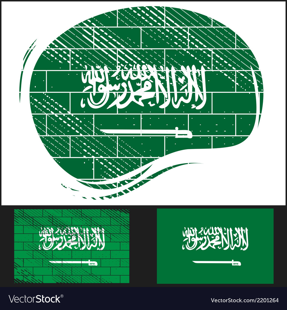Scratched flag of saudi arabia vector | Price: 3 Credit (USD $3)