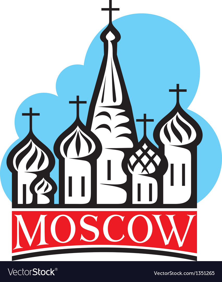 Cathedral in red square - moscow vector | Price: 1 Credit (USD $1)