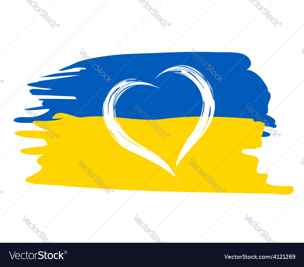 Painted ukrainian flag with heart shape symbol vector | Price: 1 Credit (USD $1)