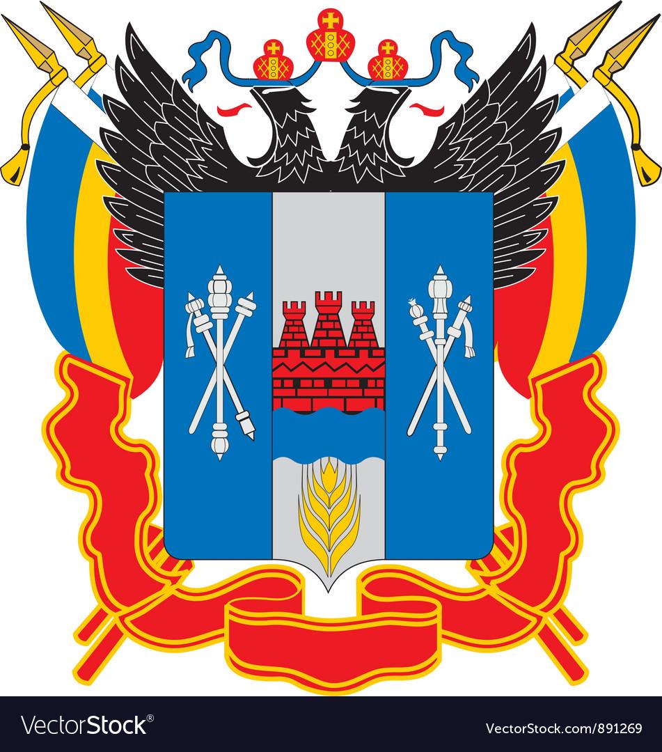 Rostov oblast vector   Price: 1 Credit (USD $1)