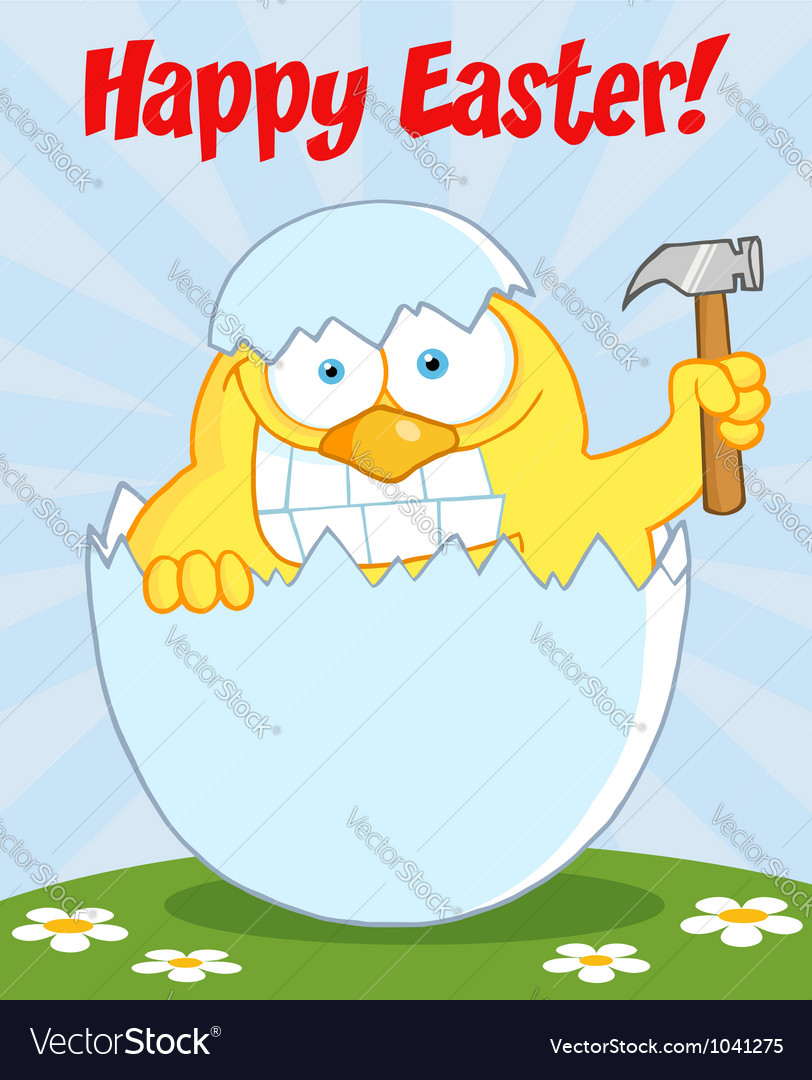 Yellow easter chick holding a hammer vector | Price: 1 Credit (USD $1)