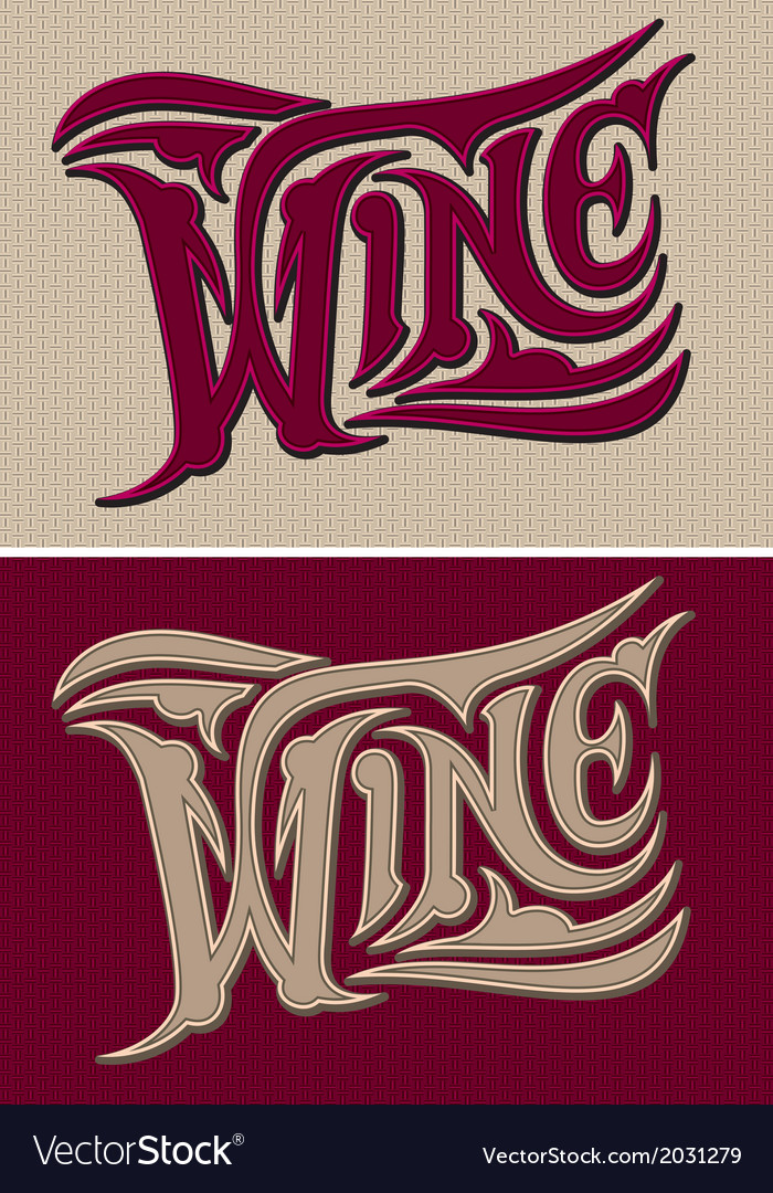 Set of two calligraphic inscriptions wine vector | Price: 1 Credit (USD $1)