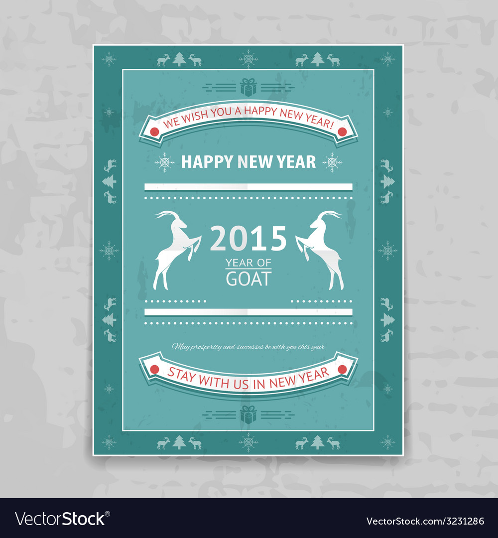 New year 2015 chinese horoscope poster vector | Price: 1 Credit (USD $1)
