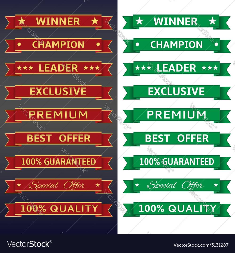 Ribbon set vector | Price: 1 Credit (USD $1)