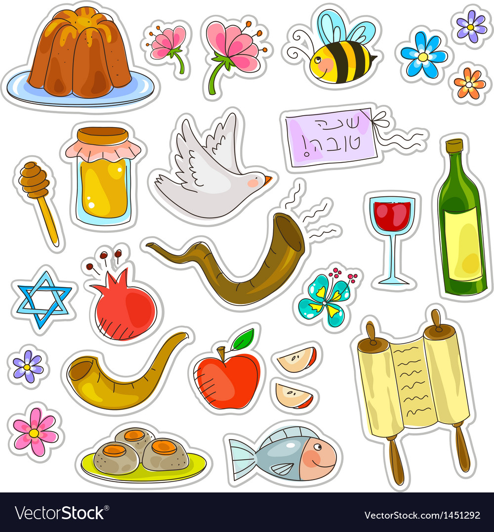 Rosh hashanah symbols vector | Price: 1 Credit (USD $1)