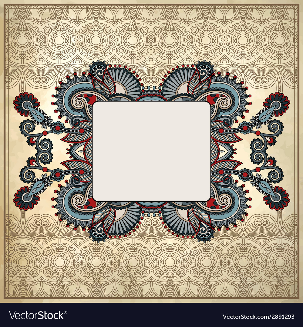 Ornamental floral pattern with place for your vector | Price: 1 Credit (USD $1)