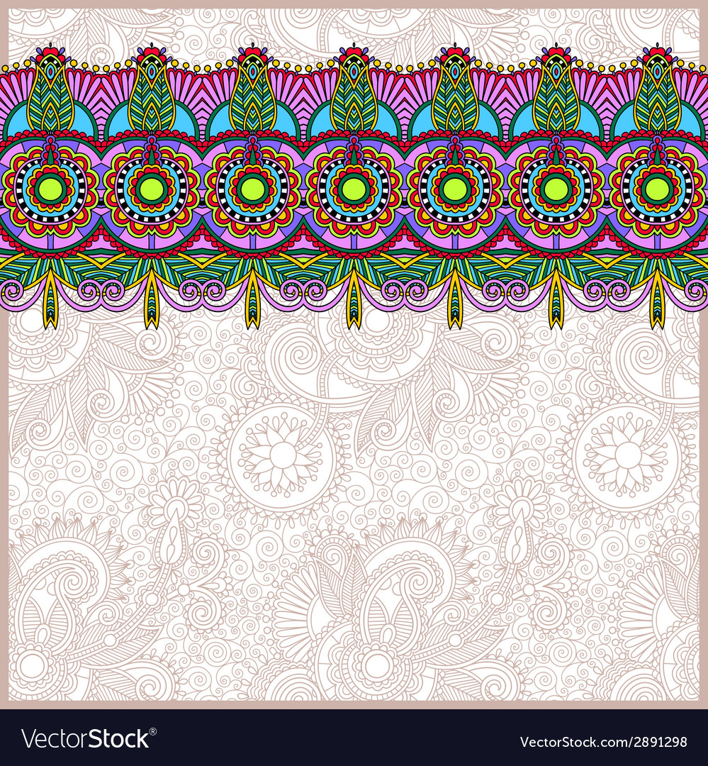 Ornate floral background with ornament stripe vector | Price: 1 Credit (USD $1)