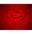 Be my valentine drawn card on red paper vector