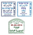 Middle east passport stamps vector