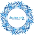 Blue floral circle ornament in gzhel style vector