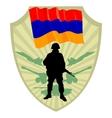 Army of armenia vector