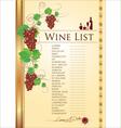 Wine list background vector