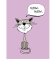 Friendly cartoon cat with a speech bubble vector