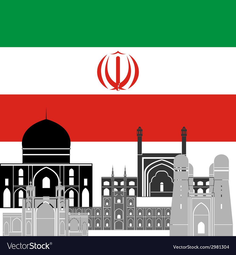 Iran vector | Price: 1 Credit (USD $1)