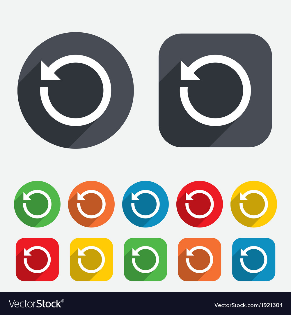 Repeat icon refresh symbol loop sign vector | Price: 1 Credit (USD $1)