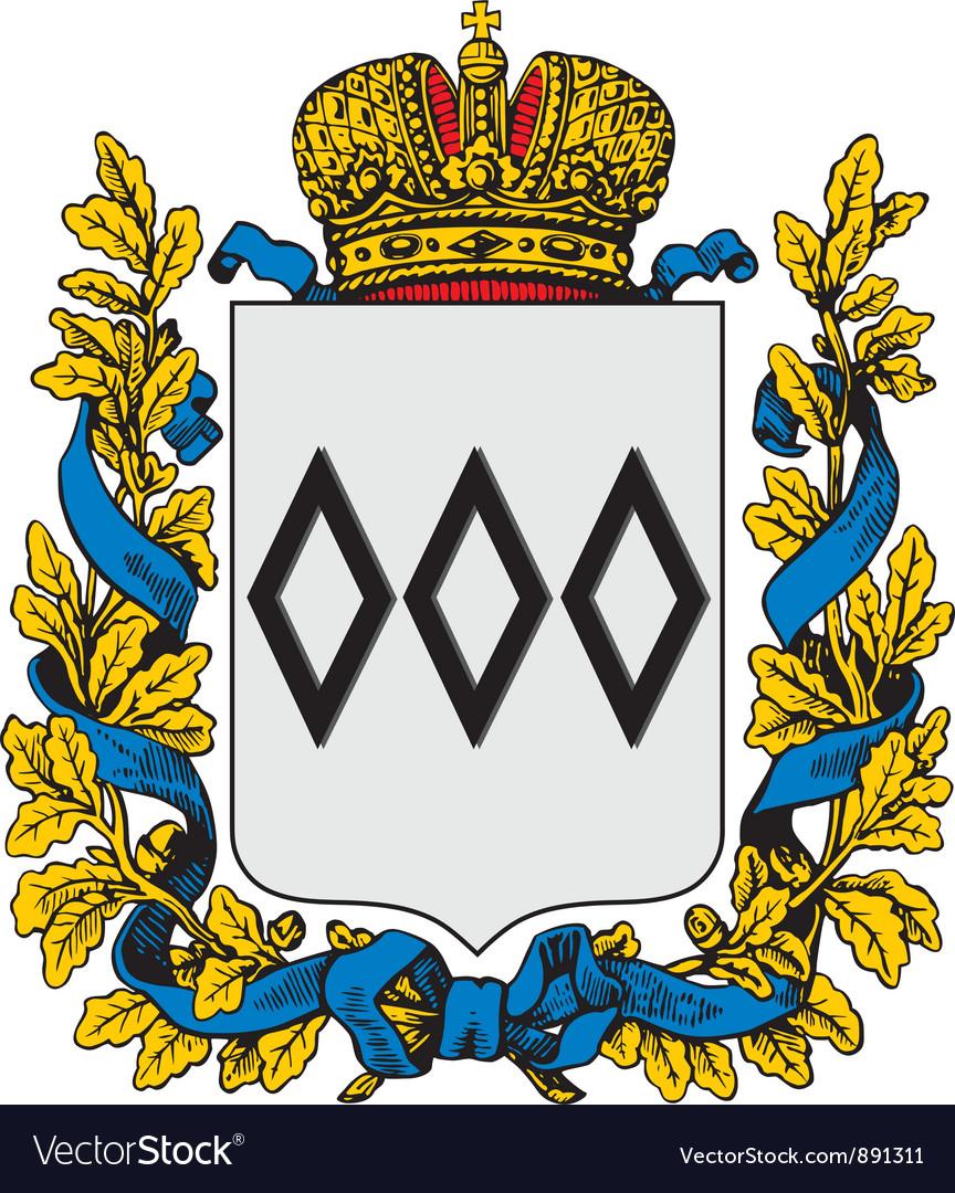 Petrokov coat-of-arms vector | Price: 1 Credit (USD $1)