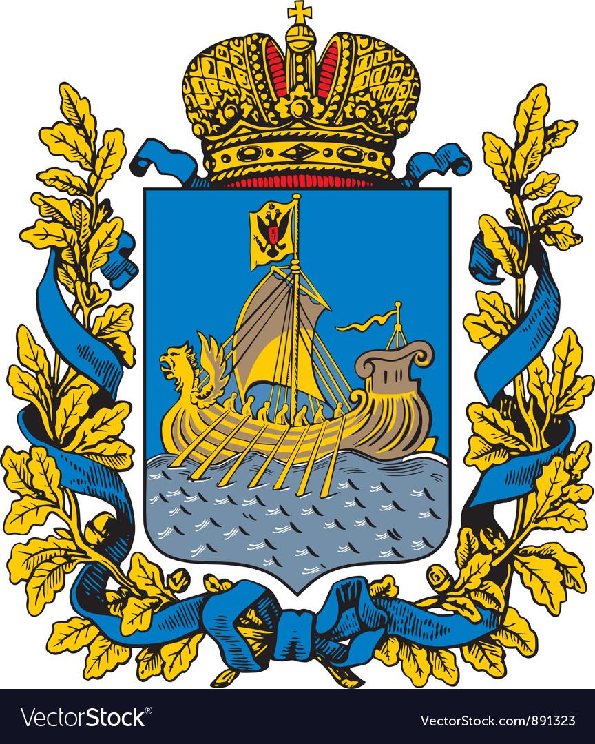 Kostroma oblast coat-of-arms vector | Price: 1 Credit (USD $1)