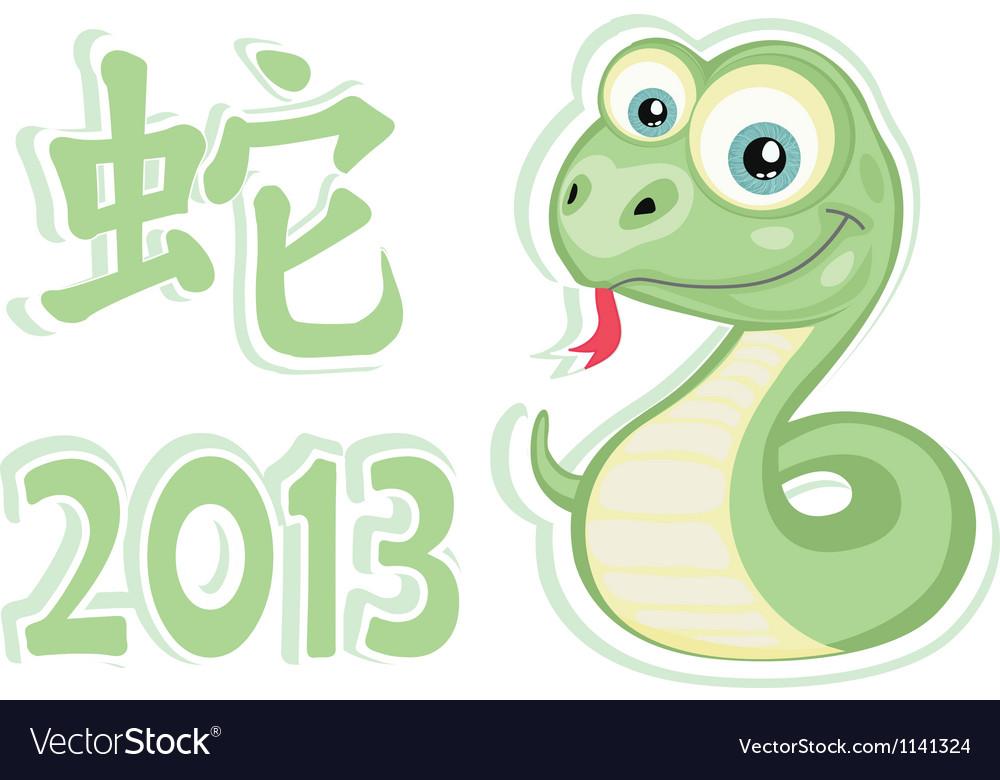 Snake sticker vector   Price: 1 Credit (USD $1)
