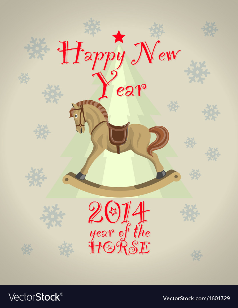 Vintage new year card vector | Price: 1 Credit (USD $1)