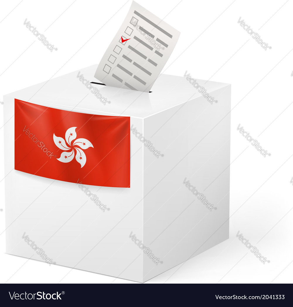 Ballot box with voicing paper vector | Price: 1 Credit (USD $1)