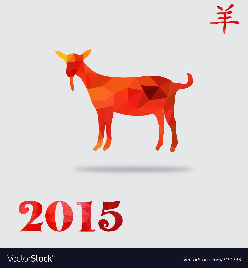 New year 2015 card vector