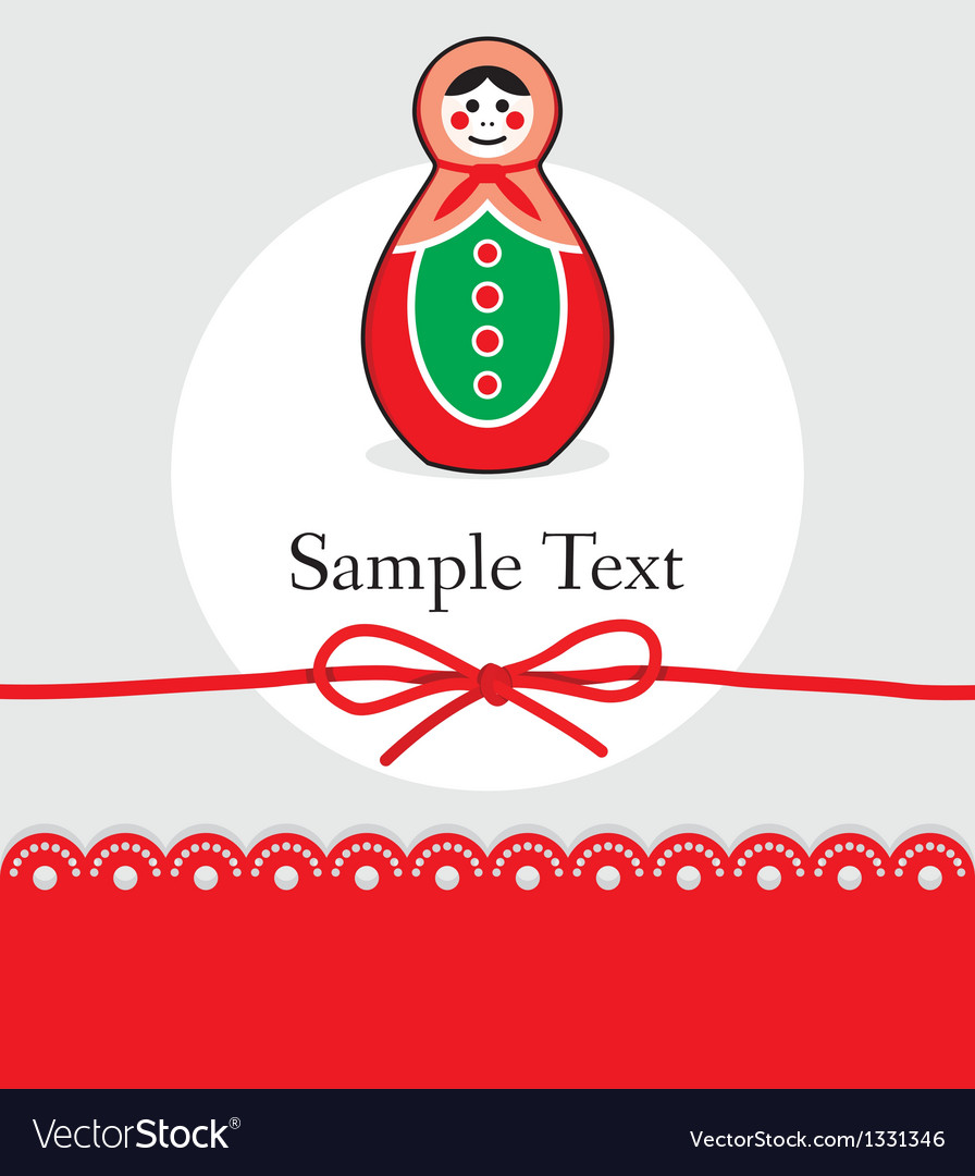 Christmas gift card template vector | Price: 1 Credit (USD $1)