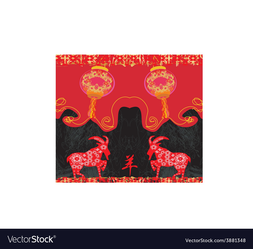 2015 year of the goat chinese mid autumn festival vector   Price: 1 Credit (USD $1)