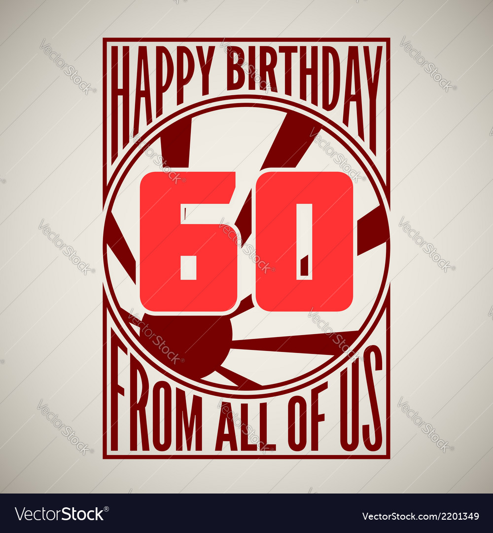 Retro poster happy birthday vector | Price: 1 Credit (USD $1)