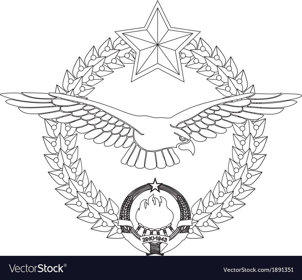 Airforce insignia former yugoslavia vector | Price: 1 Credit (USD $1)