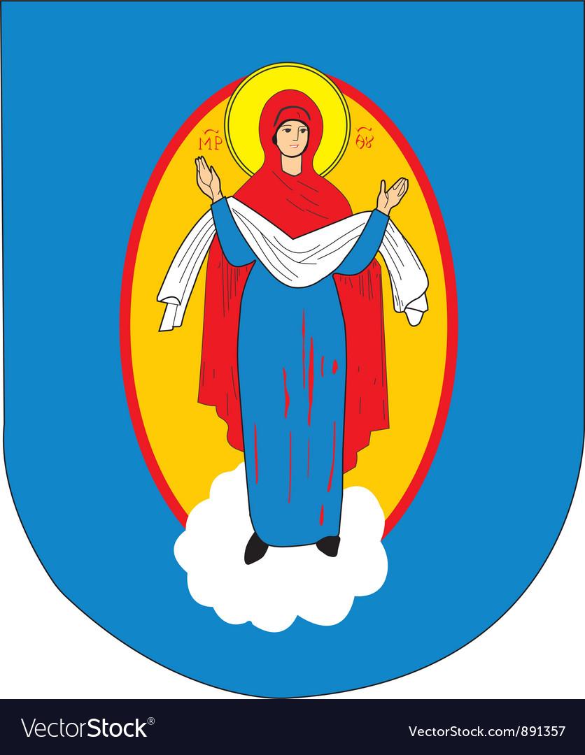 Marinagorka city vector   Price: 1 Credit (USD $1)