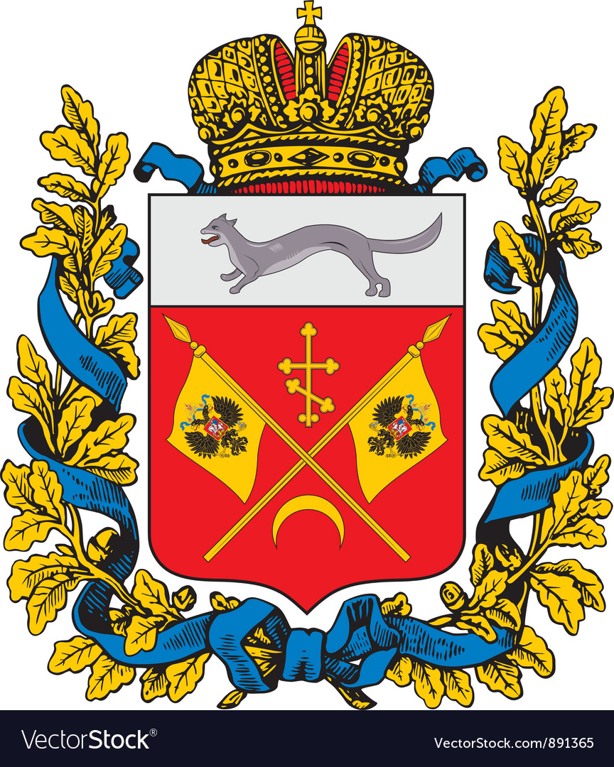 Orenburg coat-of-arms vector | Price: 1 Credit (USD $1)