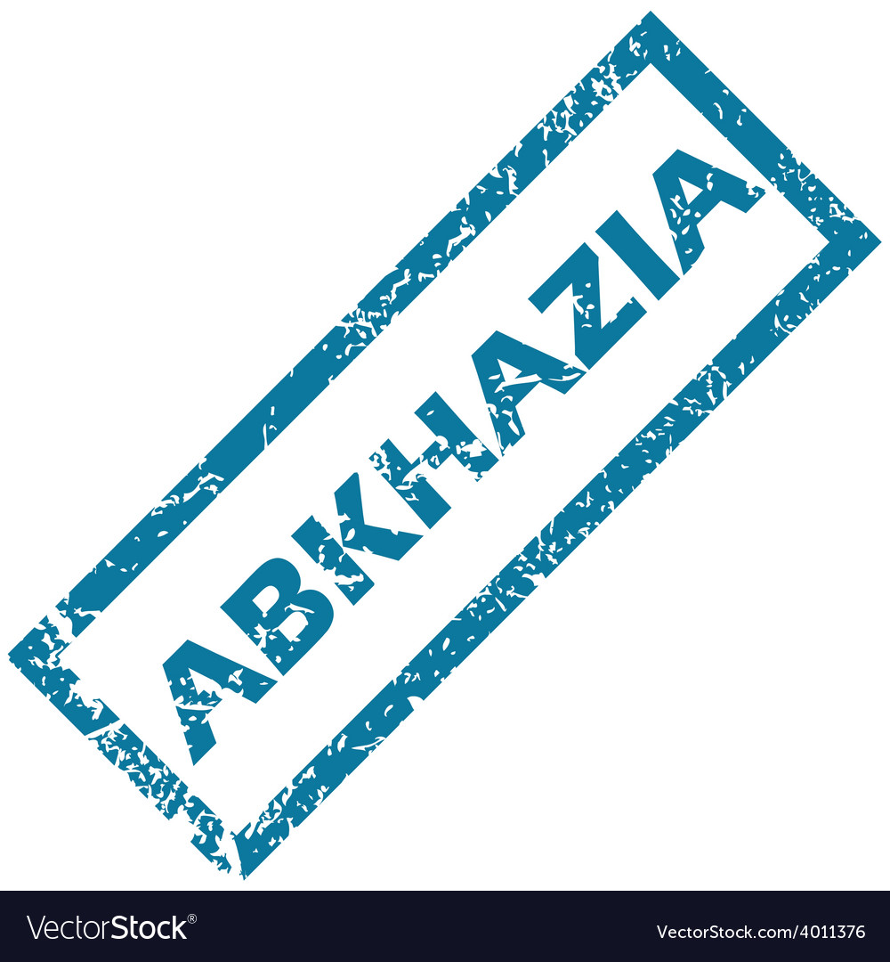 Abkhazia rubber stamp vector | Price: 1 Credit (USD $1)