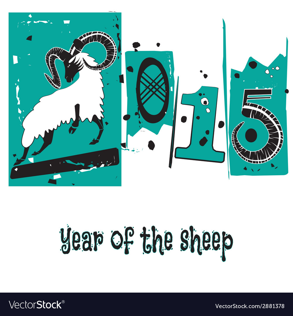 Chinese symbol goat 2015 year vector | Price: 1 Credit (USD $1)