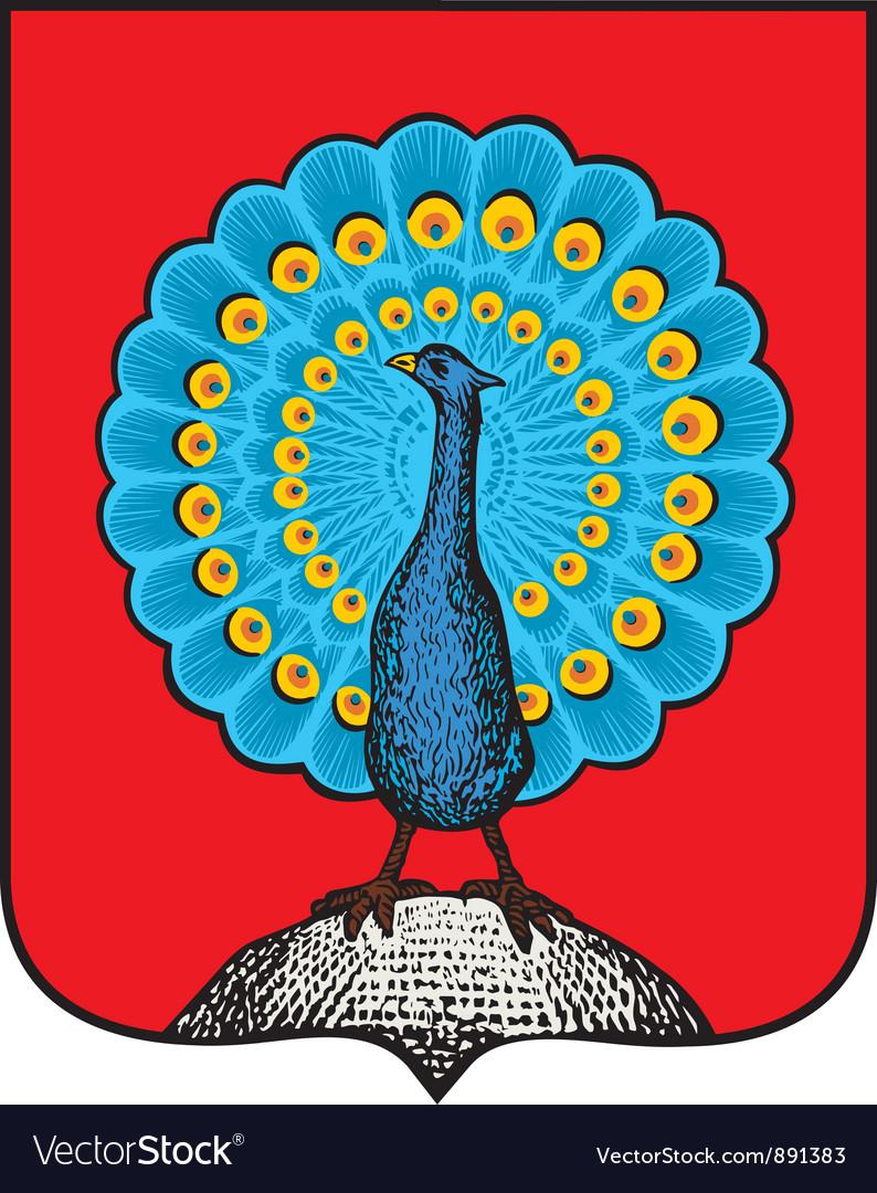 Serpukhov coat-of-arms vector | Price: 1 Credit (USD $1)