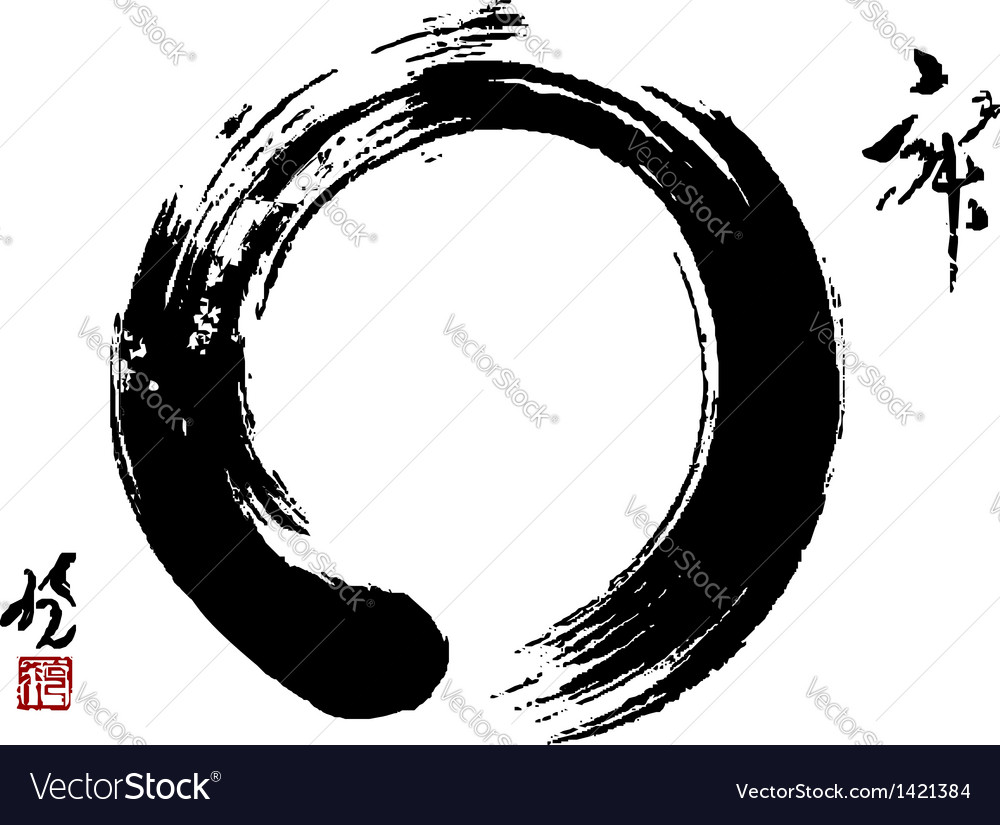 Zen circle isolated over white vector | Price: 1 Credit (USD $1)