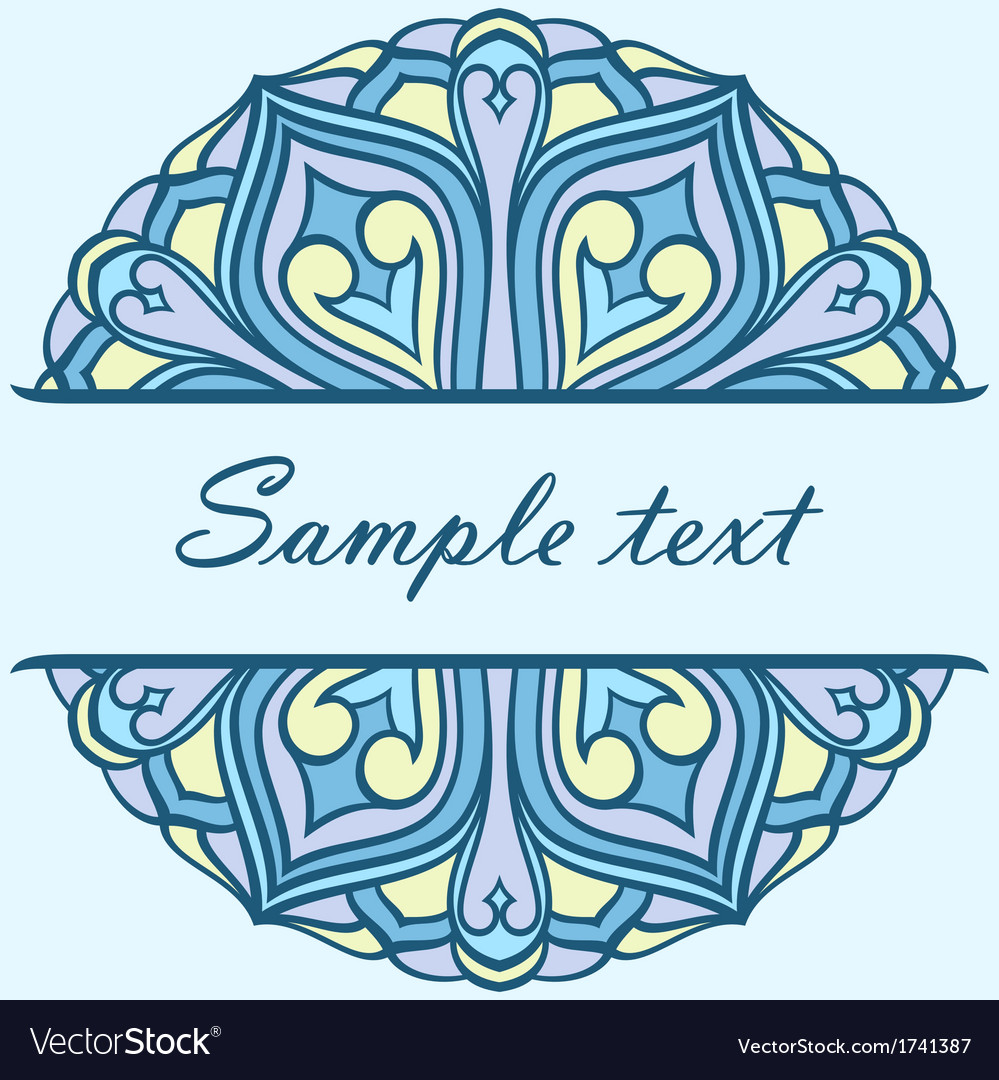 Rounded ornament vector | Price: 1 Credit (USD $1)